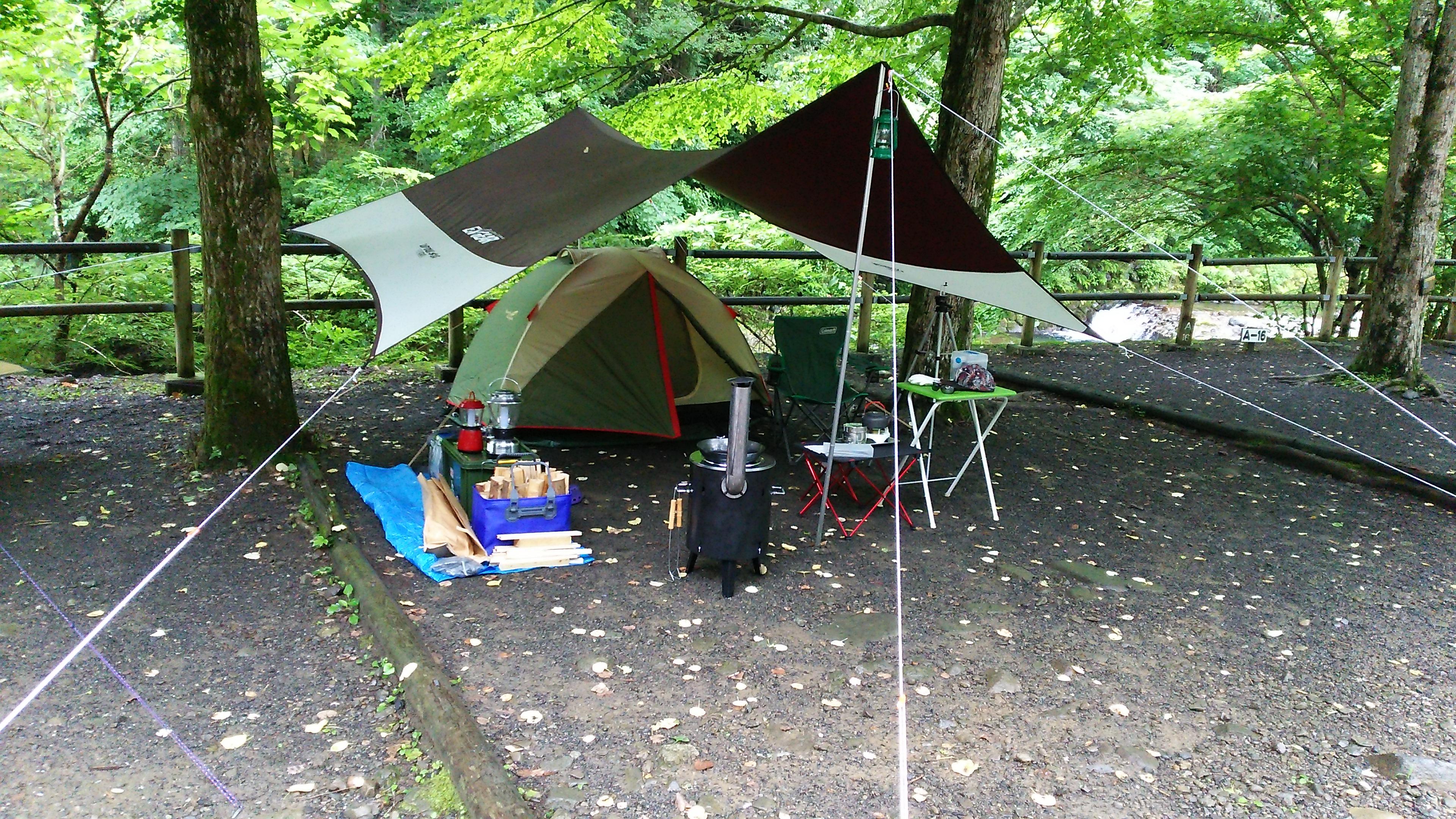 Kurokawa Camping